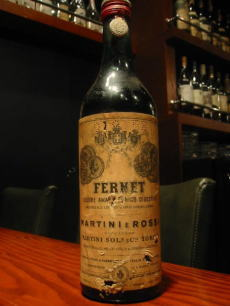 Fernet Martini e Rossi botella antigua