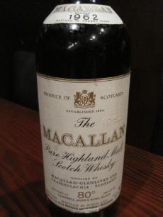 MUNE'S GALLARY 8/4 Milton Duff 22y Distilled 1966 Bottled 1988 8/4